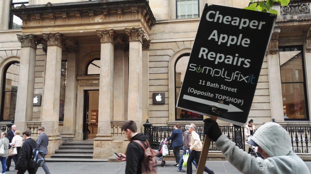 Apple Store Glasgow